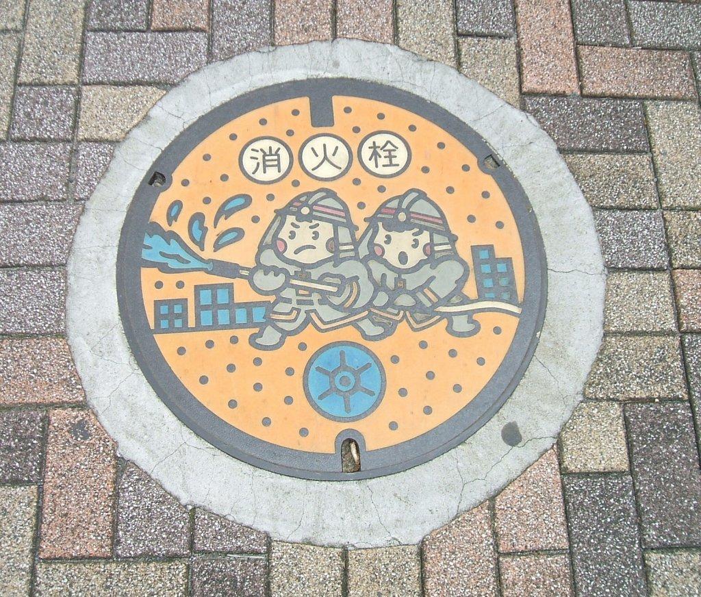 Szabó Ilona: Tokyo csatornafedél