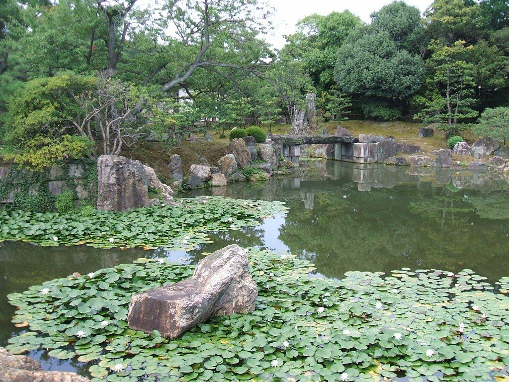 Szabó Ilona: Kyoto