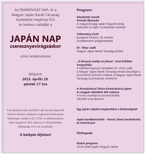 Japan_nap_2015apr