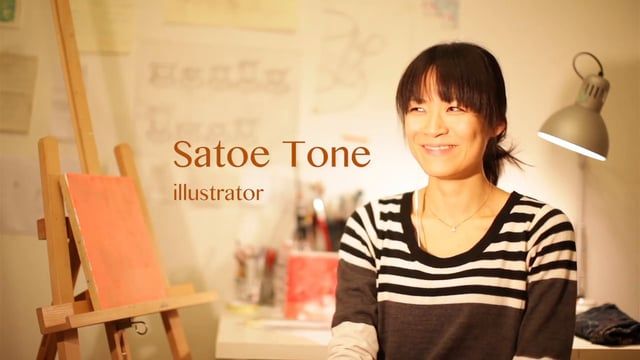satoe_tone_3