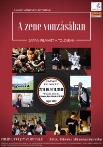 Plakát Japán Filmhét