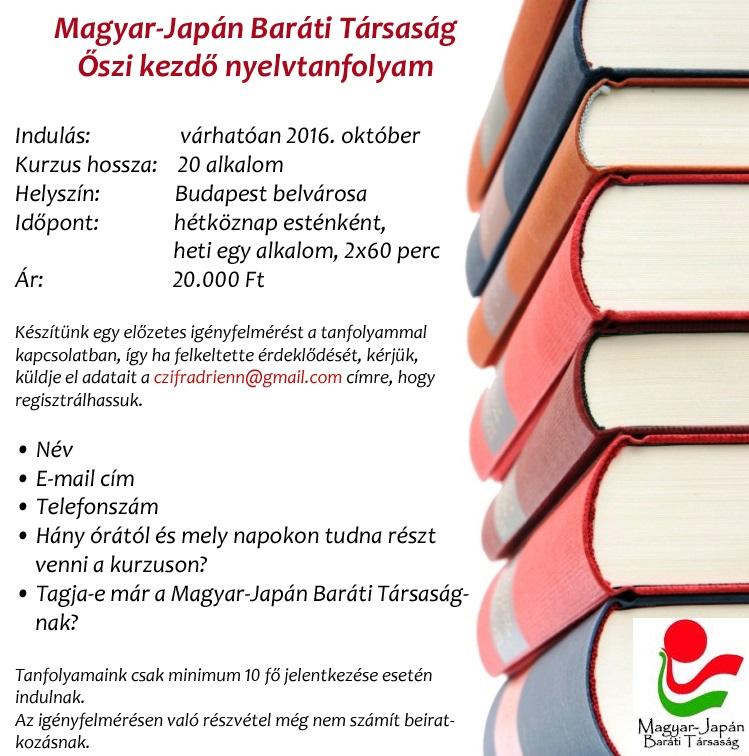 MJBT_japan_nyelvtanfolyam_2016_osz