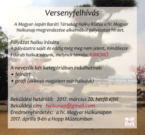 2017 haiku versenyfelhívás
