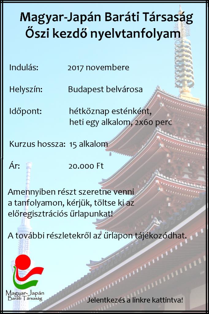 MJBT nyelvtanfolyam 2017 ősz plakátkész