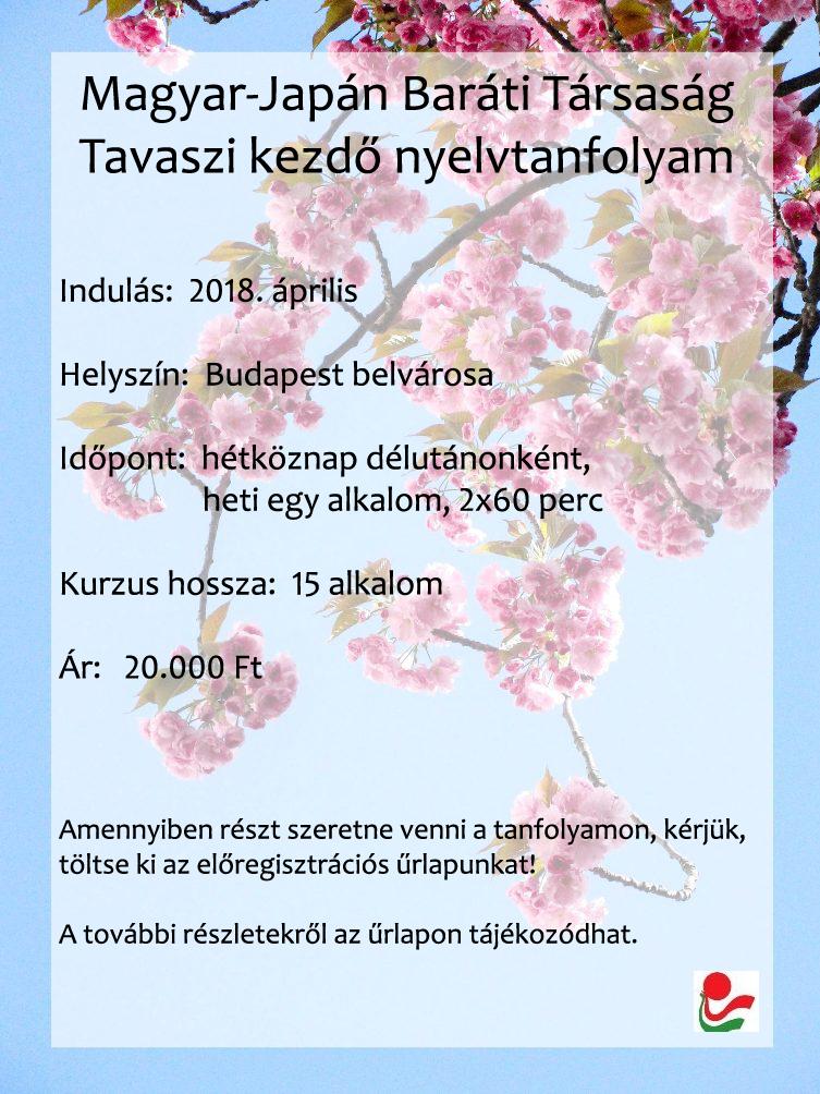 MJBT nyelvtanfolyam 2018 tavasz plakát