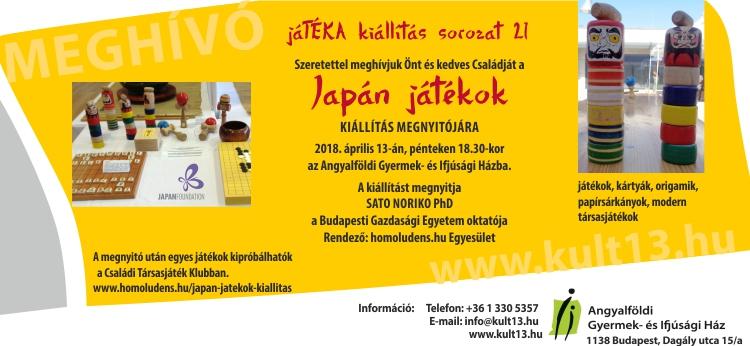 jaTEKA21-japan-jatekok-kiallitas-meghivo-homoludenshu